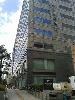 re大田区役所.jpg