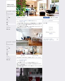 screencapture-ja-jp-facebook-pg-terajima-architects-posts-2018-10-19-19_17_36-1.jpg